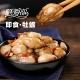 海鲜牡蛎生蚝即食生蚝独立小包装10g*20包/盒