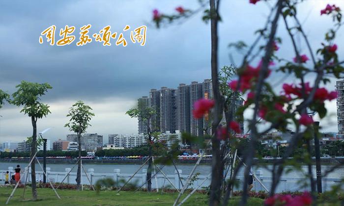 苏颂公园沿溪风景美,郊游踏青好去处