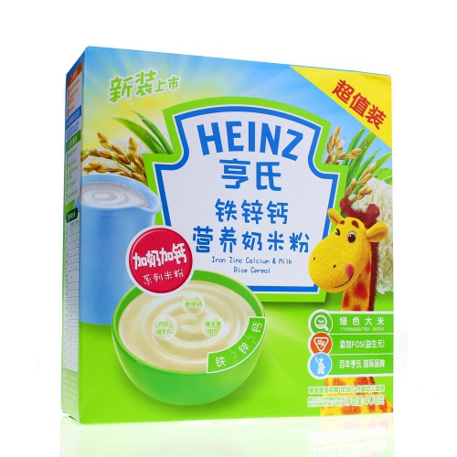 亨氏钙铁锌营养米粉+亨氏鸡肉蔬菜营养米粉=团购价69.9!!