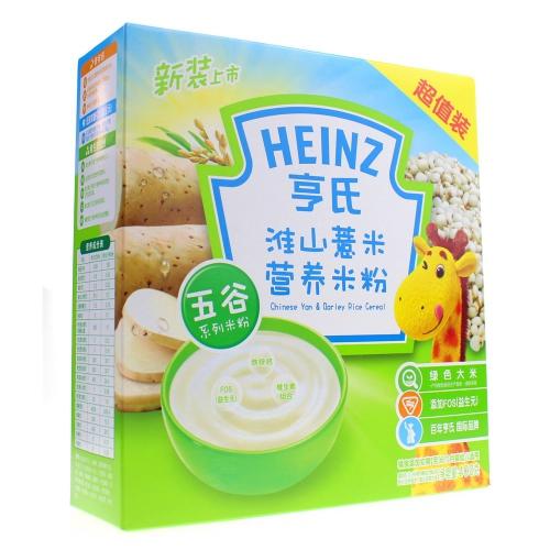 亨氏淮山薏米营养米粉+亨氏鸡肉蔬菜营养米粉=团购价69.9!